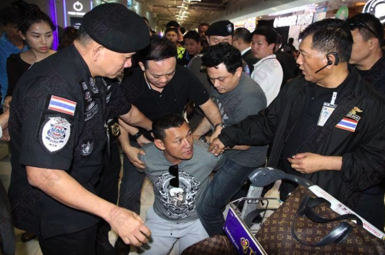 drug_lord_arrested_Thailand