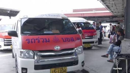 Transport Ministry wants to phase out passenger vans in six months | Samui Times