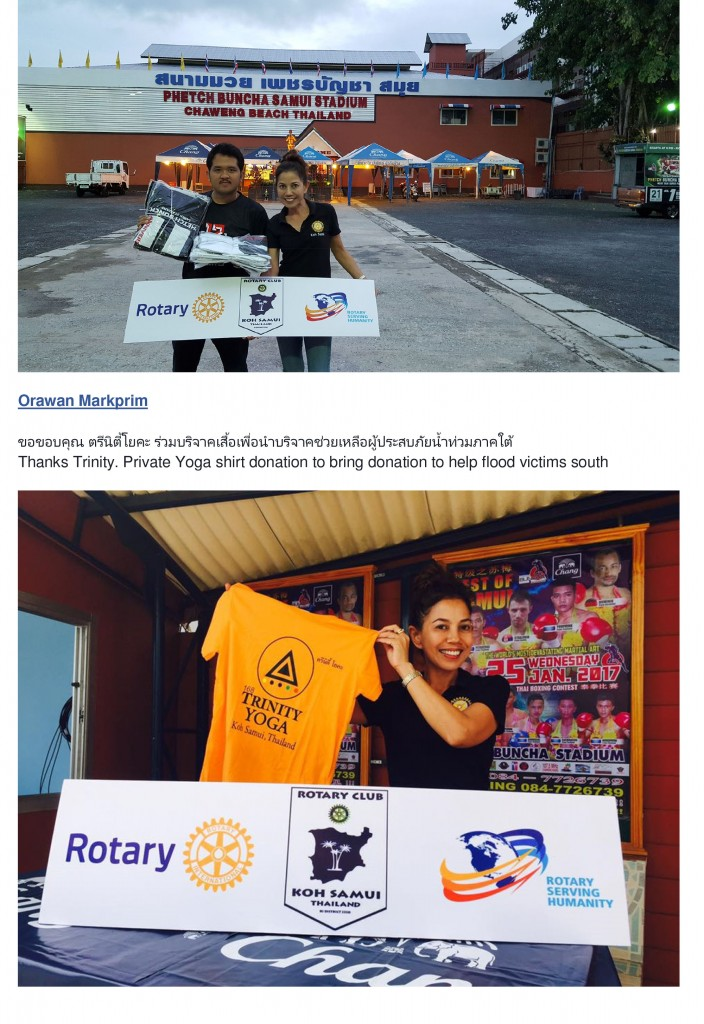 Microsoft Word - 1a - Rotary Club of Koh Samui - Clothing for Na