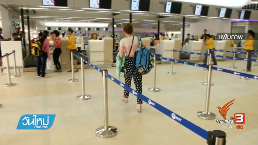 Nok Air cancels free 15-kilo excess baggage weight for all promotion tickets | Samui Times