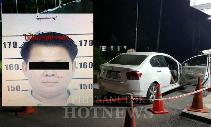 Policeman shot girlfriend because she wanted to finish with him, say colleagues | Samui Times
