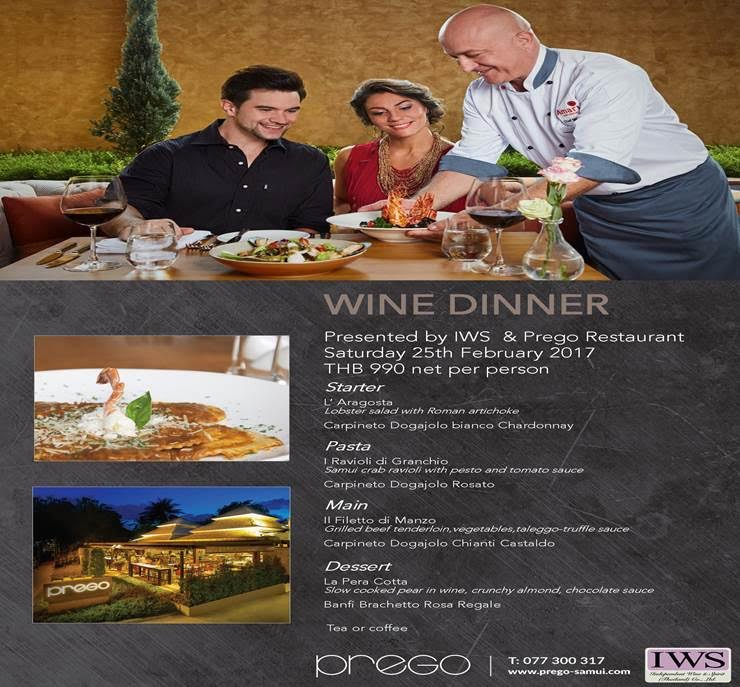 Prego restaurant proudly presents A Carpineto Wine Dinner on Saturday  25th February  2017 | Samui Times