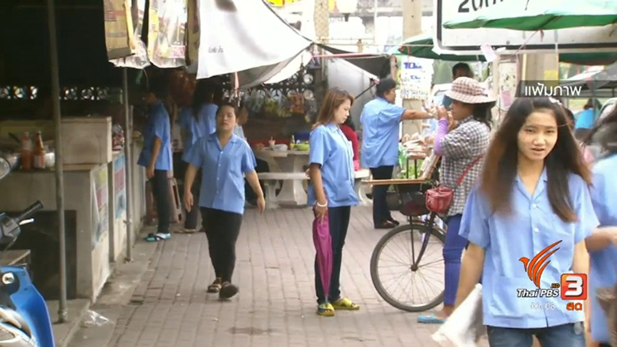 Unemployment rate rises in Thailand | Samui Times