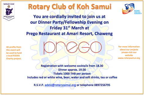 You are warmly invited to the Rotary Fellowship Dinner at Prego – Friday 31st March. | Samui Times