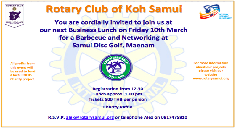 Rotary Club of Koh Samui – Business Lunch Friday 10th March | Samui Times