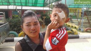Appeal launched to save the sight of boy, 7, hurt in children's fight   News by Samui Times