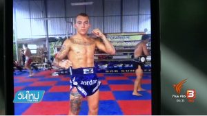 Scottish Muay Thai boxer dies during exercise to reduce weight for fight with Cambodian boxer in Korat | News by Samui Times