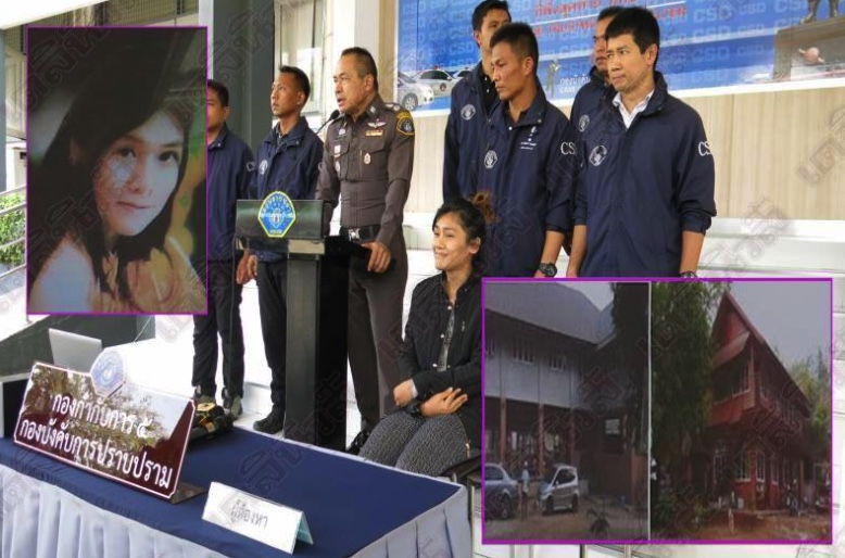 "Ladyboy ""medium"" arrested in 60 million baht merit making swindle 
