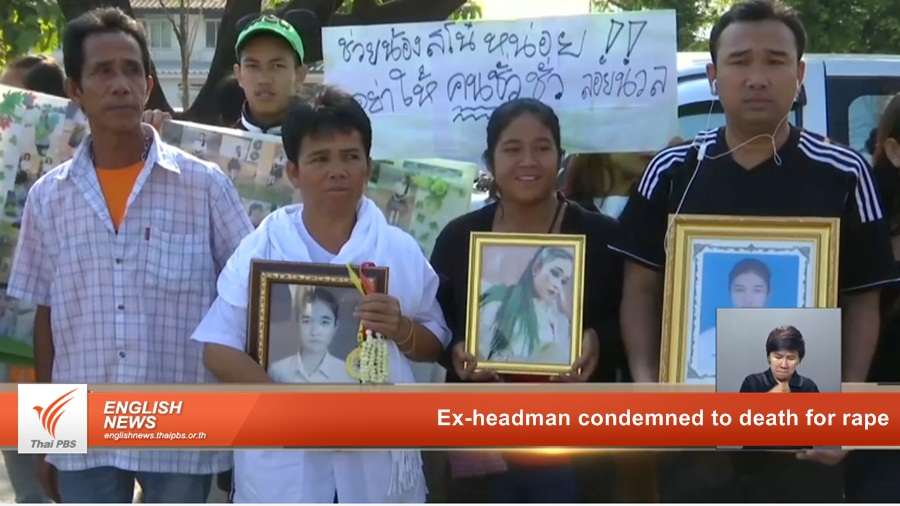 Ex-headman condemned to death for rape | Samui Times