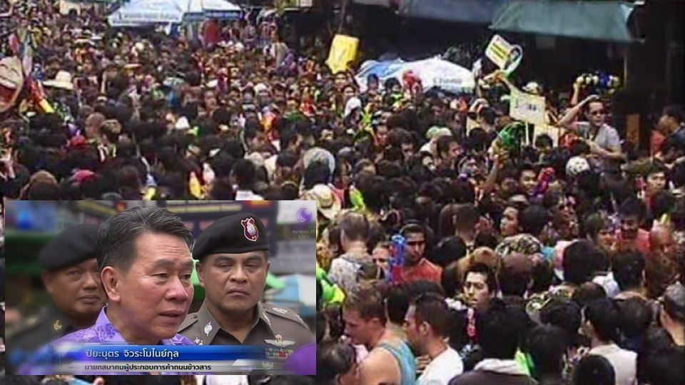 Khao Sarn Road Songkran latest: Water fights to go ahead as planned! | Samui Times
