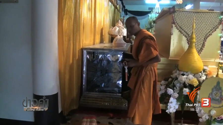 Police probe missing monk's body from refrigerated glass coffin   Samui Times