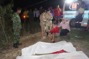 Come quickly there's been an accident - your husband is dead | News by Samui Times
