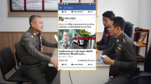Udon Thani police chief goes after Facebook poster who he says defamed the force | News by Samui Times