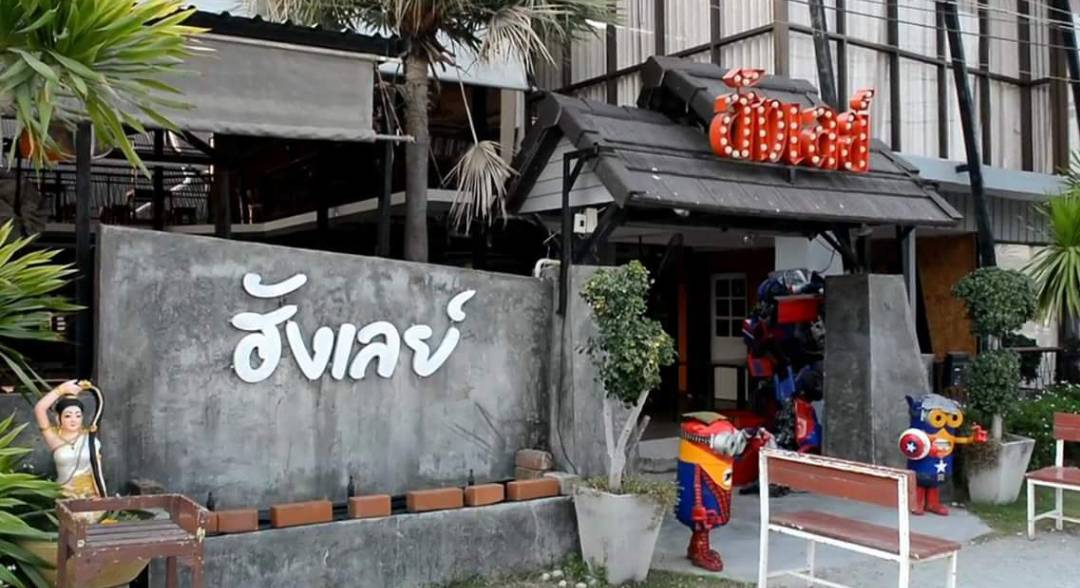 """Karaoke owner says police shut her down because local cop's son was not given a """"discount"""" 