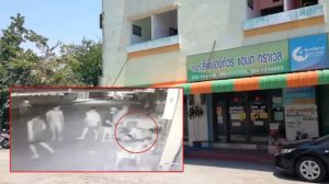 More sickening violence as 10 men attack handicapped guard in Bang Saen   News by Samui Times