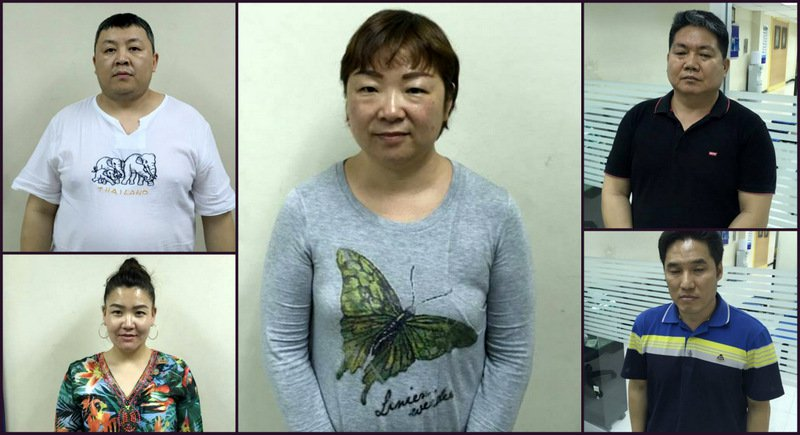 South Koreans, Mongolians caught up in credit card scam to buy Krabi hotels | Samui Times