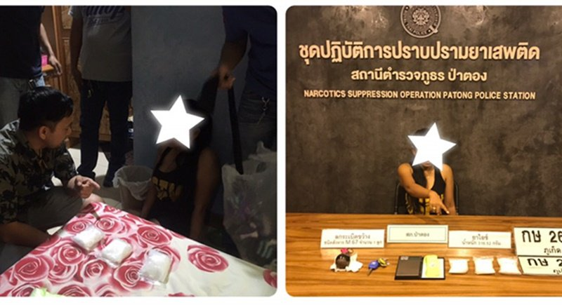 Thai woman, 42, arrested attempting to sell ya ice, hand grenade to Phuket Police | Samui Times