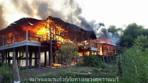 Woman dies in burning Thai home trying to rescue trapped dogs   News by Samui Times