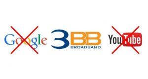 Technical issues not our fault says 3BB as Thai govt denies blocking YouTube and Google   News by Samui Times