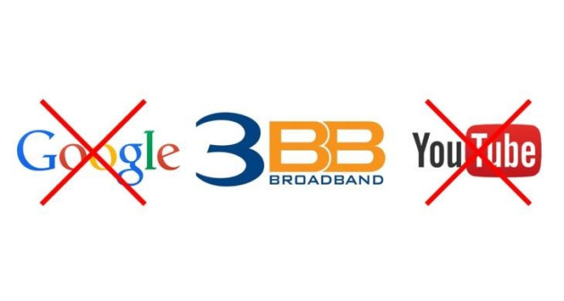 Technical issues not our fault says 3BB as Thai govt denies blocking YouTube and Google   Samui Times