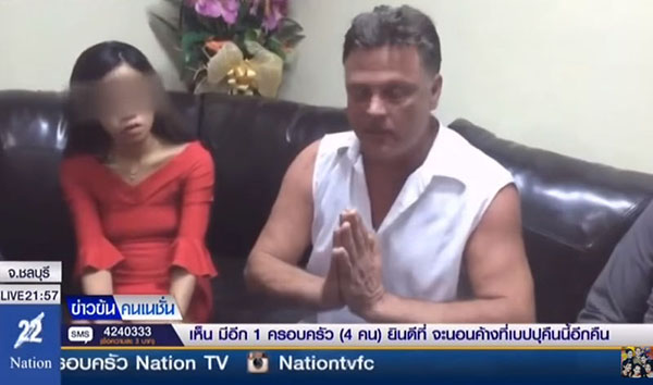 Going Down: All the times farangs were forced into humiliating apologetic 'wais'   Samui Times