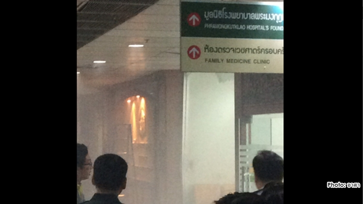 Army chief condemns bomb blast at hospital as the worst ever | Samui Times