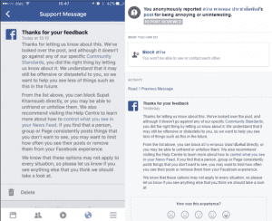 Exclusive: Facebook refuses to remove graphic photos of dead Thai children | News by Samui Times