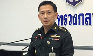 DPM says app will soon be launched to collect intelligence from public | News by Samui Times
