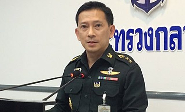 DPM says app will soon be launched to collect intelligence from public | Samui Times