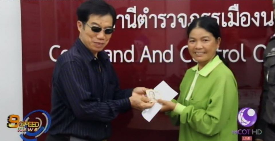 Korat road sweeper returns wallet containing 100,000 baht to businessman | Samui Times