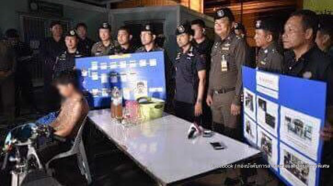 Street racing organisers arrested by 191 police | Samui Times