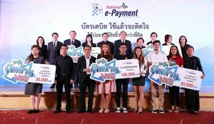 Govt launches cashless society promotion campaign | News by Samui Times