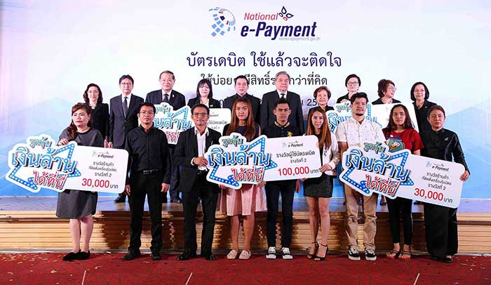 Govt launches cashless society promotion campaign | Samui Times
