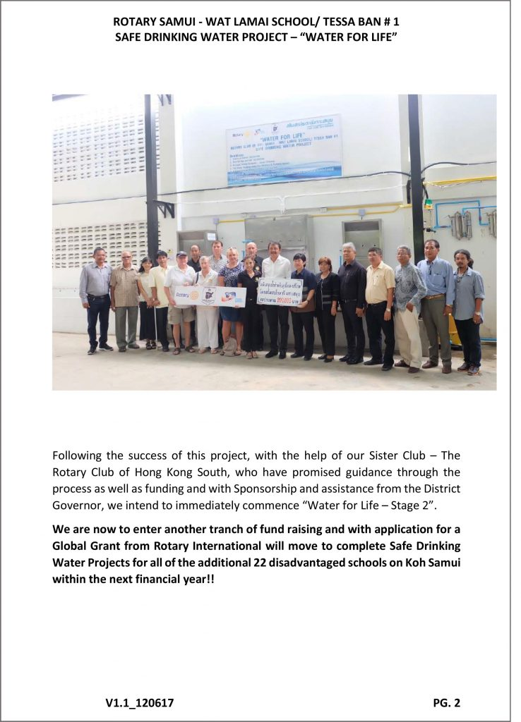 """THE ROTARY CLUB OF KOH SAMUI - WAT LAMAI SCHOOL/ TESSA BAN # 1 SAFE DRINKING WATER PROJECT – """"WATER FOR LIFE"""" 