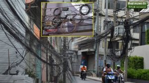 A year after Bill Gates' holiday snaps those cables are still hanging!   News by Samui Times