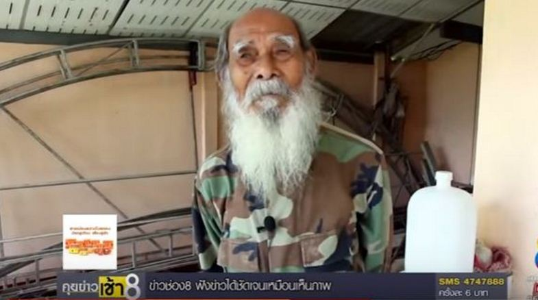 Touching Tribute: Sweet Thai grandpa donates land to build road in honor of late wife | Samui Times