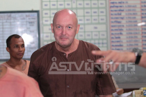 Convicted Dutch money launderer and Thai wife have sentences drastically reduced | Samui Times