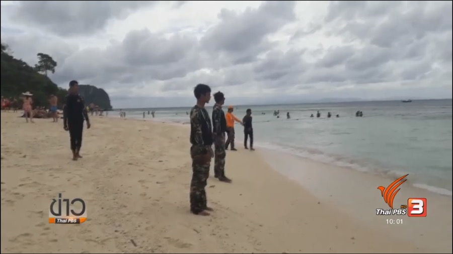 Nopparat Thara national park warns tourists of swimming amid monsoon season | Samui Times