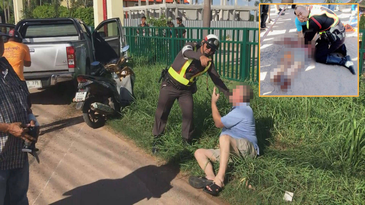 Australian who fled accident scene and was chased by police hits and kills woman 50 in Udon | Samui Times