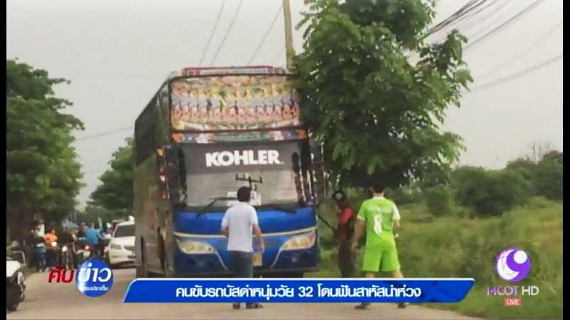 Vicious road rage incident as motorcyclist attacks bus driver with a sword | Samui Times