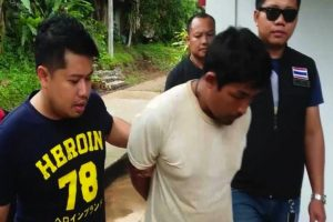 Serial child rapist in north east Thailand forced nine year old girl to fellate him   News by Samui Times
