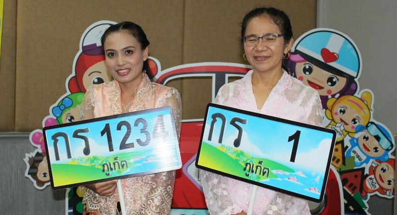 Phuket lucky license plate auction returns in August | Samui Times