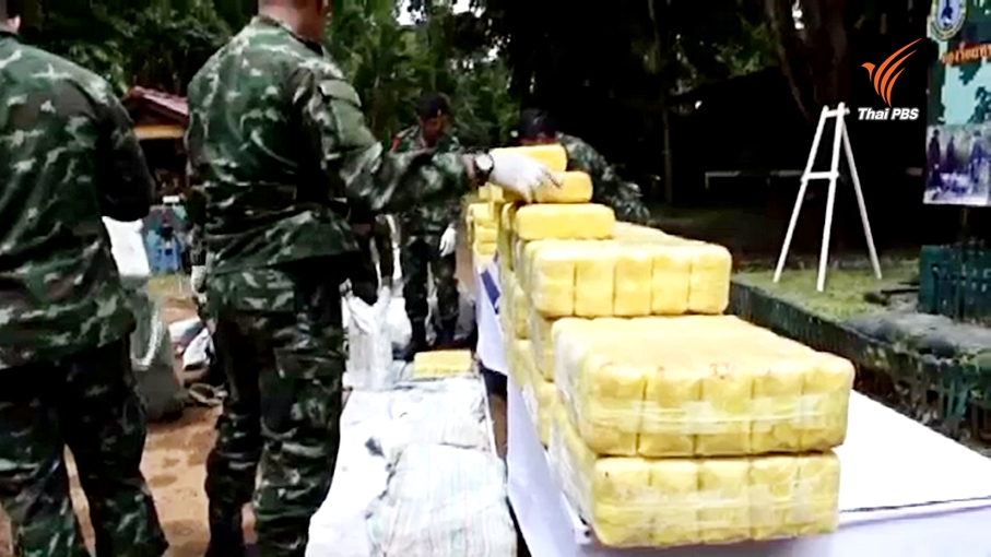 4.3m meth pills, 81kg ice seized in Chiang Rai | News by Samui Times