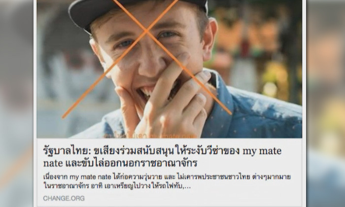 "Online campaign to oust American YouTuber ""My Mate Nate"" is gaining momentum 