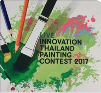 Local guy wins 3rd place out of over 300 people in Thai National painting competition | Samui Times