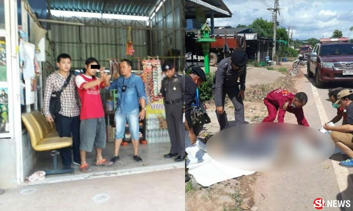 Son-in law kills his wife's dad with her gun in a hail of bullets | Samui Times