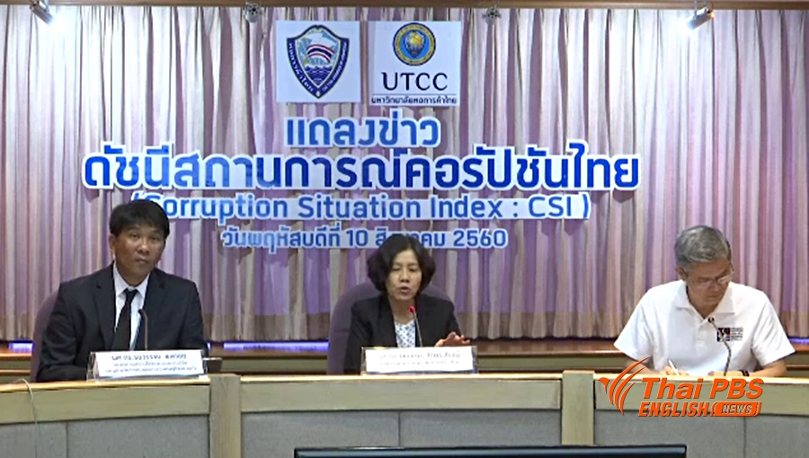 Less businessmen pay bribes but the amount of bribes increases | Samui Times