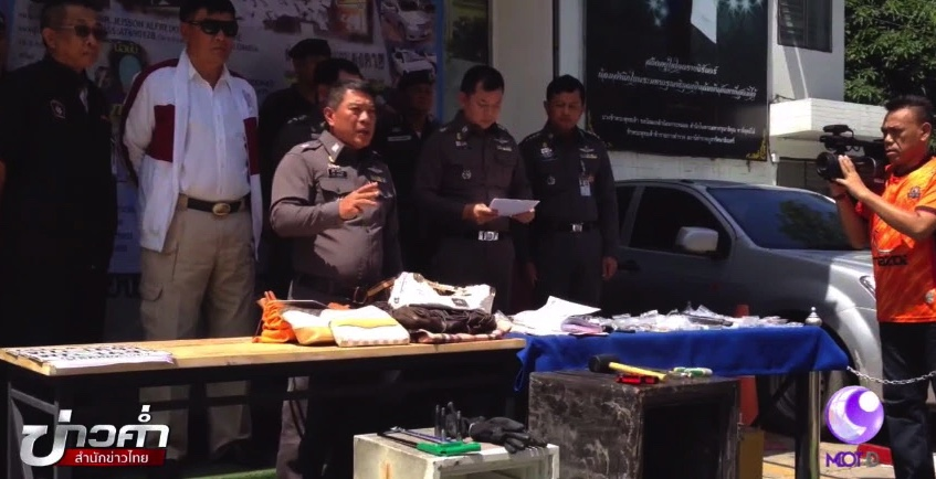 Colombian and Puerto Rican gang arrested after stealing millions from houses in Bangkok and surrounding areas | Samui Times