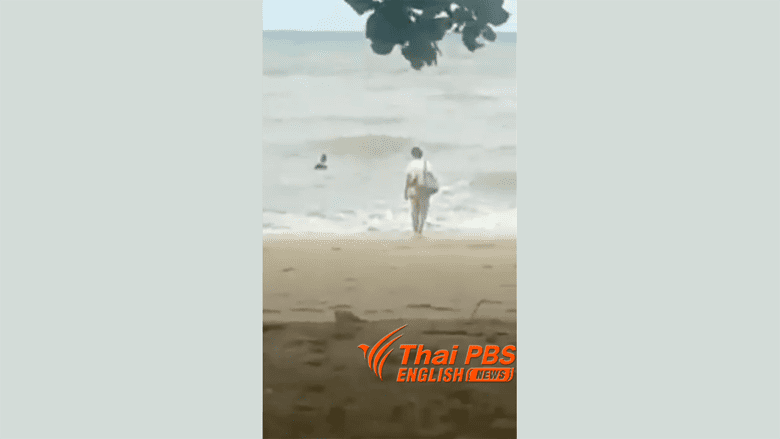 Police look for two foreign women for drowning dog at Pattaya beach | Samui Times