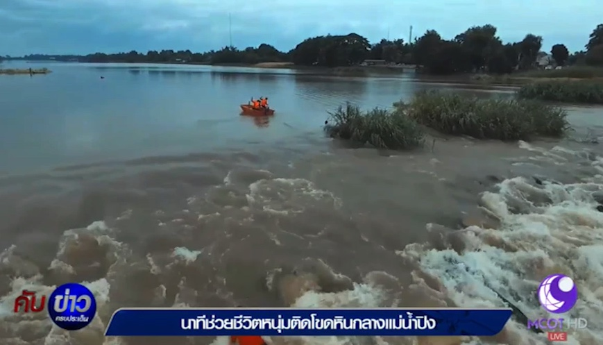 Man saved after three hour ordeal clinging to rocks in Mae Ping river | Samui Times